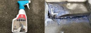 セメント用接着増強液
